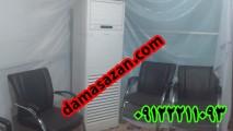 http://damasazan.com/wp-content/uploads/32-213x120.jpg