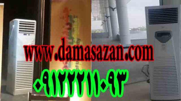 http://damasazan.com/wp-content/uploads/amade2-628x353.jpg
