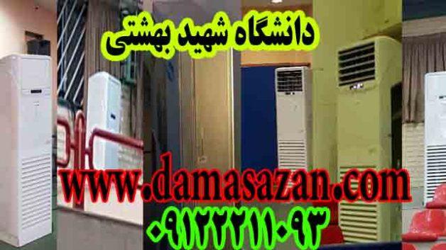 http://damasazan.com/wp-content/uploads/amade3-628x353.jpg