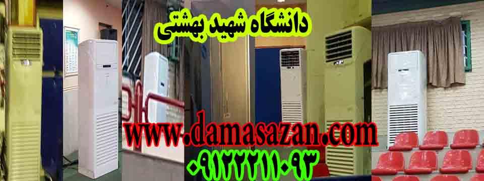 http://damasazan.com/wp-content/uploads/amade3.jpg