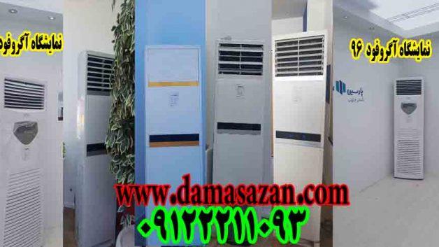 http://damasazan.com/wp-content/uploads/amade5-628x353.jpg