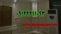 http://damasazan.com/wp-content/uploads/damasazan-1-213x120.jpg
