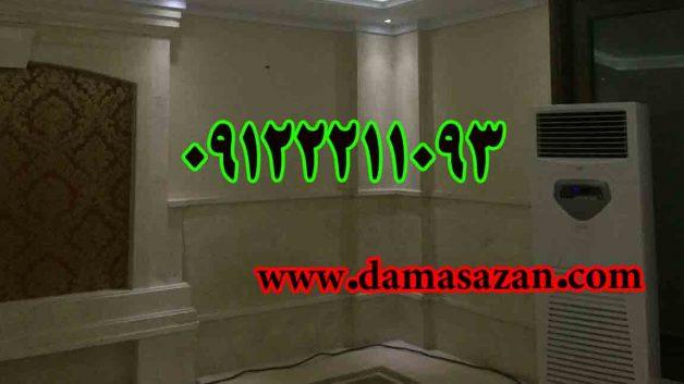 http://damasazan.com/wp-content/uploads/damasazan-1-628x353.jpg