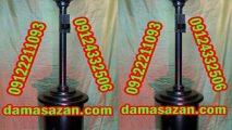 http://damasazan.com/wp-content/uploads/garchi-1-213x120.jpg