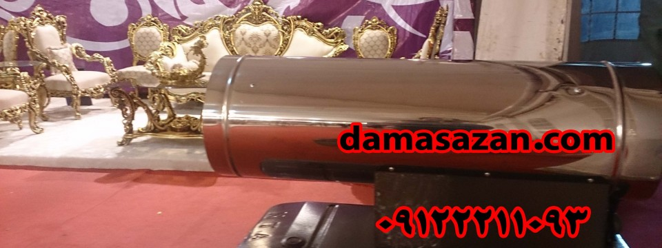 http://damasazan.com/wp-content/uploads/jet-960x360.jpg