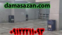 http://damasazan.com/wp-content/uploads/kapsoli-213x120.jpg