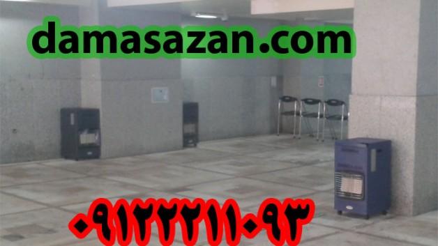 http://damasazan.com/wp-content/uploads/kapsoli-628x353.jpg