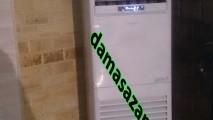 http://damasazan.com/wp-content/uploads/majles21-213x120.jpg